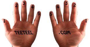 روانشناسی انگشتان