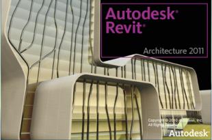 revit_architecture_2011