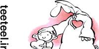 قلب مادر ایرج میرزا
