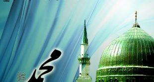 حضرت محمد(ص(