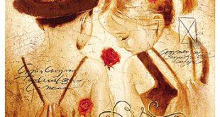 نت اهنگ گل گلدون من