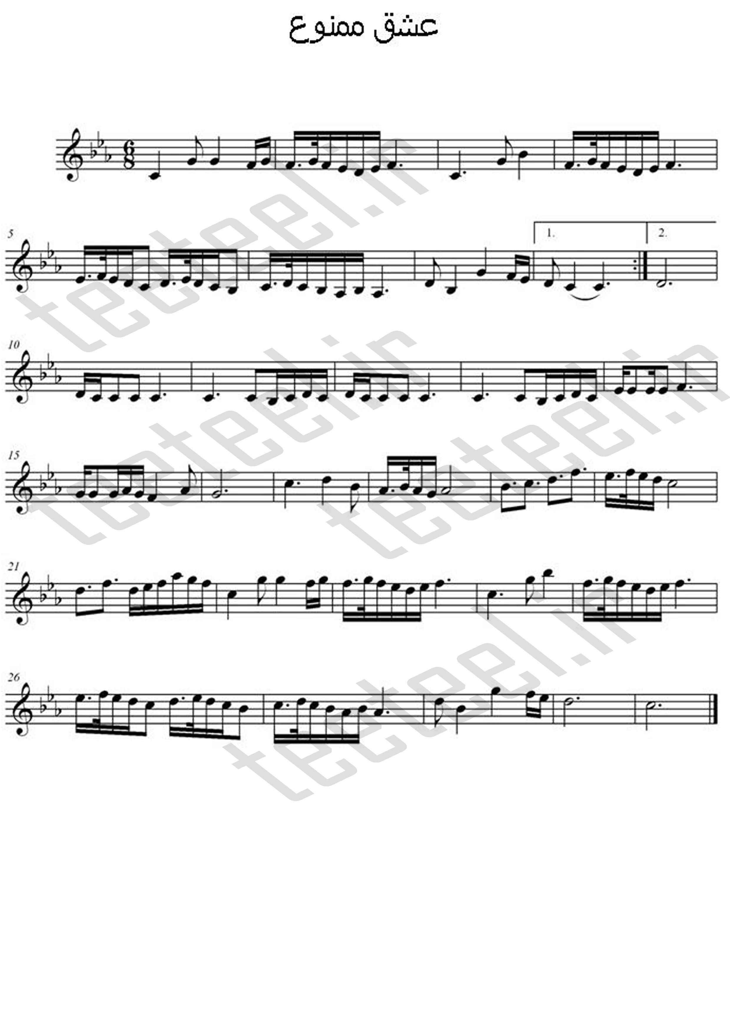 دانلود+آهنگ+بی+کلام+پیانو+و+ویولن
