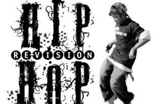 موسیقی هیپ هاپ