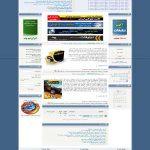 نکاتی برای طراحی سایت