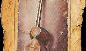 موسیقی کلاسیک ایران