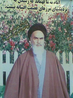 امام خمینی و خامنه ای درباره انقلاب - جملات امام خمینی و خامنه ای درباره انقلاب