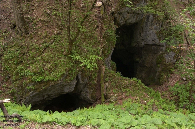 غار اویشوی
