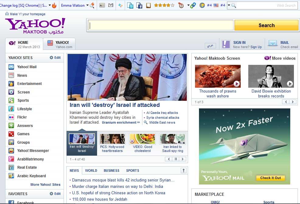 صفحه اصلی سایت یاهو