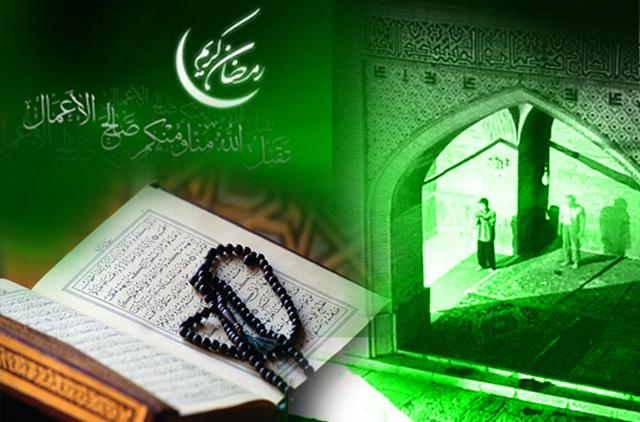maghale darbare ramazan - مقاله ای درباره ماه رمضان