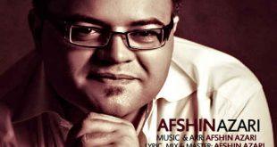 Afshin Azari1 310x165 - متن ترانه های افشین آذری