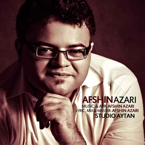 Afshin Azari lyrics