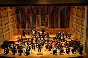 ارکستر چیست