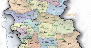 مکانهای دیدنی آذربایجان شرقی