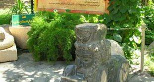 موزه هفت تنان در شیراز