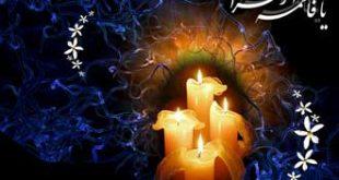 دلیل شبانه دفن شدن حضرت زهرا چیست