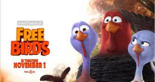 Free Birds (پرندگان آزاد)