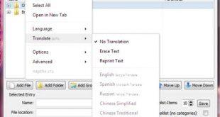 کپی کردن متن درون تصویر از صفحات وب
