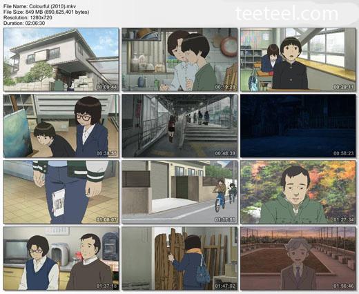انیمیشن ژاپنی