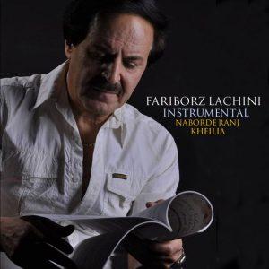 Fariborz-Lachini