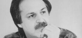 زندگینامه استاد فریبرز لاچینی
