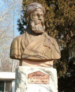ihoosh_al-biruni_01