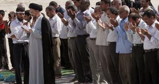 en5609 310x165 - مراسم قبله دعا