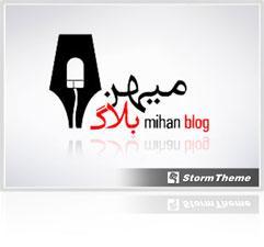ساخت وبلاگ میهن بلاگ