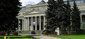 موزه پوشکین