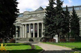 موزه در روسیه پوشکین
