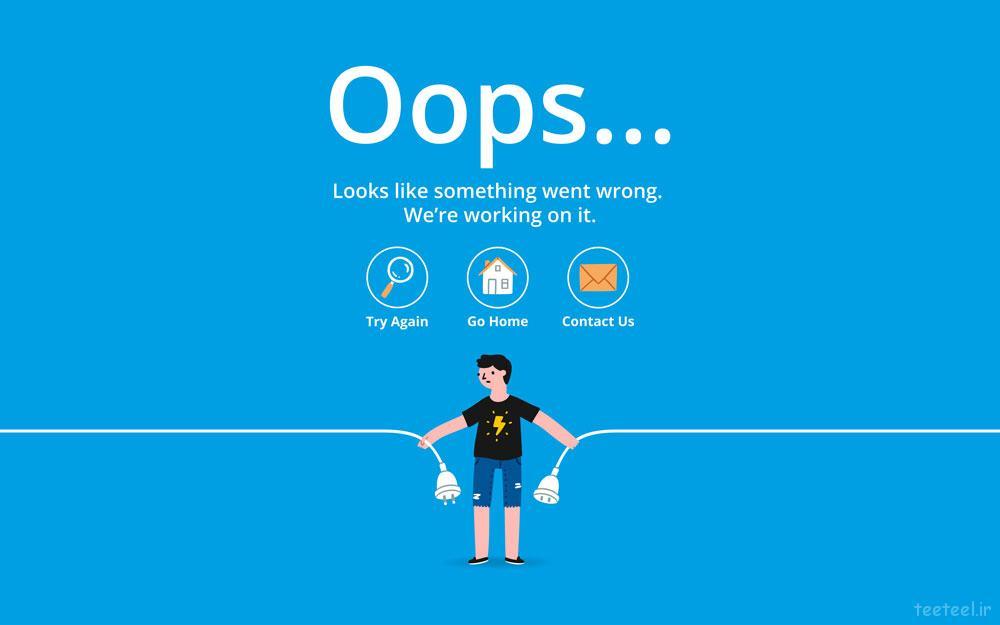 سئوی صفحات 404