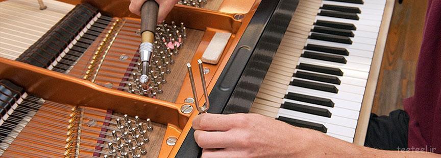 کوک کردن پیانو