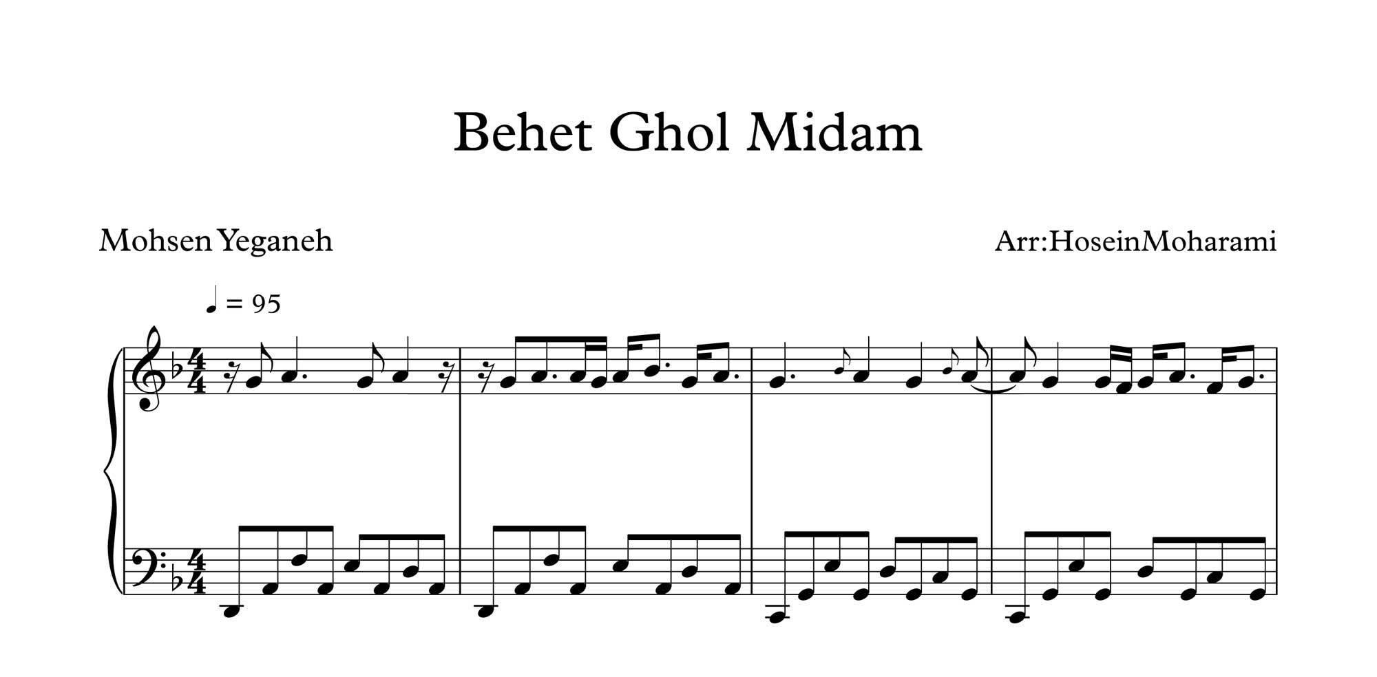 نت پیانوی بهت قول میدم از حسین محرمی