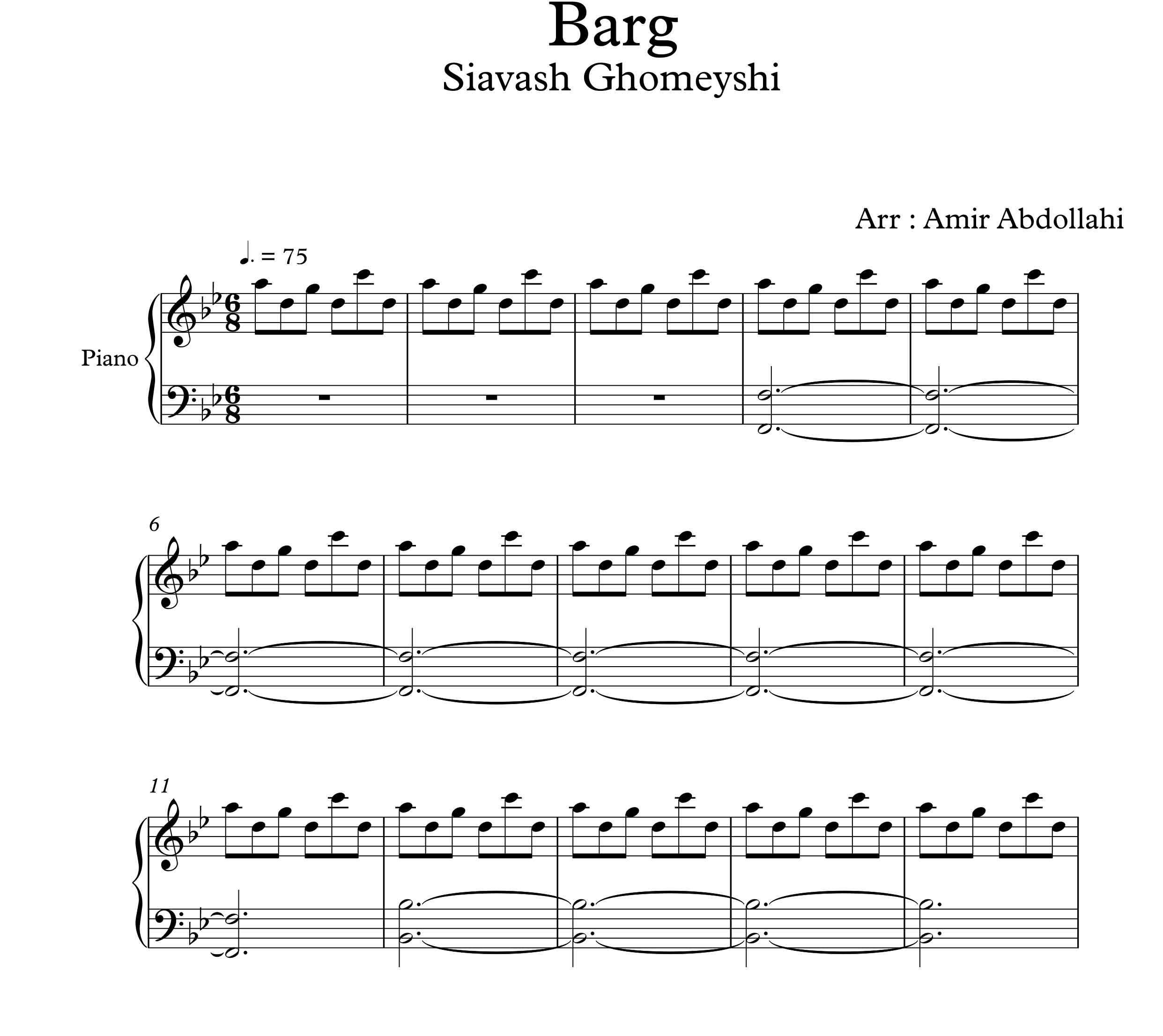 نت پیانوی آهنگ برگ از سیاوش قمیشی