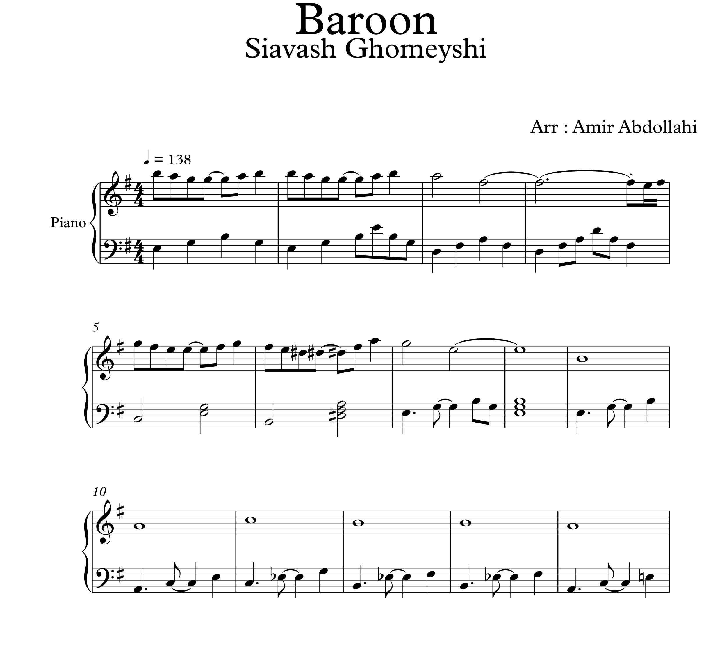 نت پیانو آهنگ بارون از سیاوش قمیشی