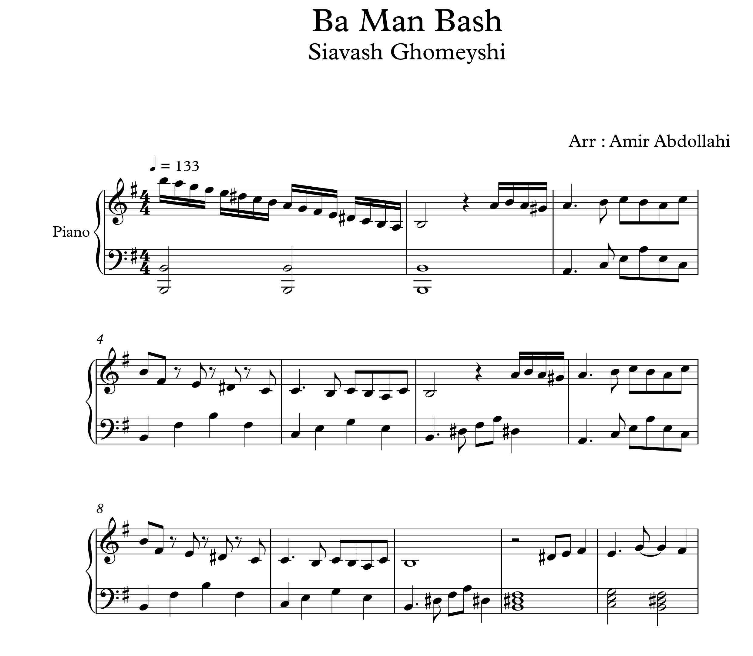 نت پیانو آهنگ بامن باش از سیاوش قمیشی