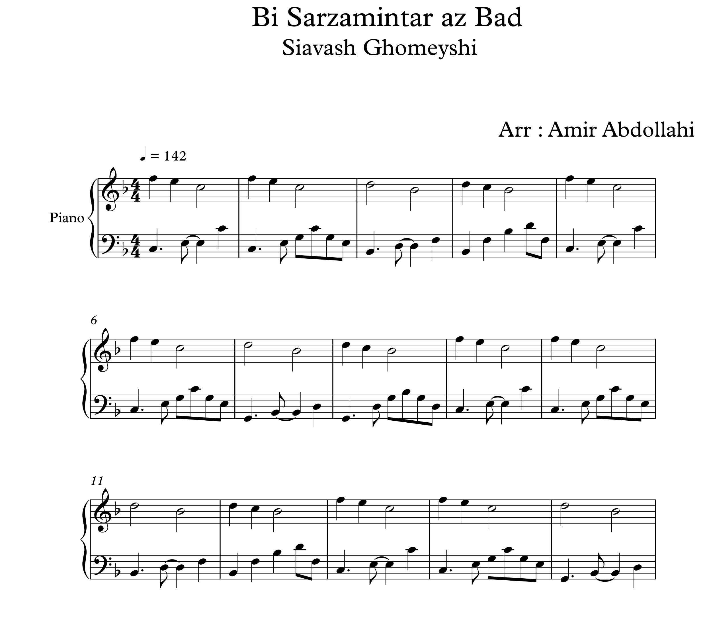 نت پیانو آهنگ بی سرزمین تر از باد سیاوش قمیشی